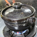 【高評価★4.79】 炊飯土鍋 ご飯鍋 2.5合 陶器 萬古焼 日本製 弥生陶園