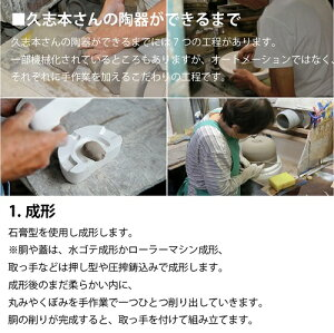 おひつ1合電子レンジ対応陶器セラミック弥生陶園萬古焼日本製