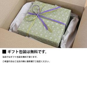 【ご飯を美味しく保存!】おひつ2合電子レンジ対応陶器セラミック弥生陶園萬古焼日本製