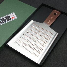 おろし金 銅製 五番 江戸幸 勅使河原製作所 日本製