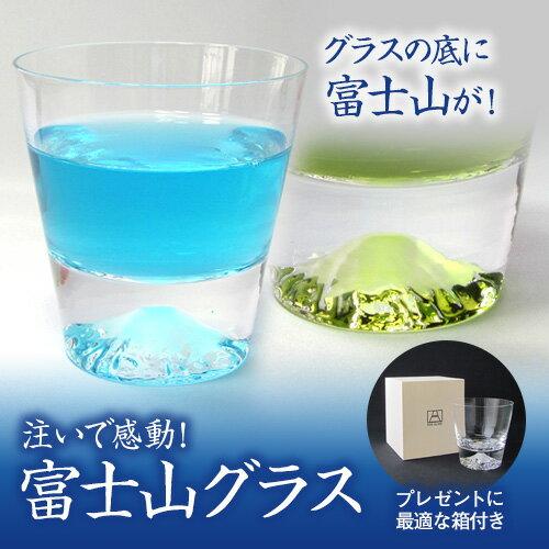 【誕生日プレゼント】 富士山グラス 田島硝子 ロックグラス