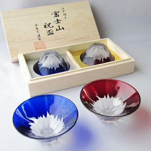 【高評価★4.78】 富士山祝盃 セット ペアグラス 田島硝子