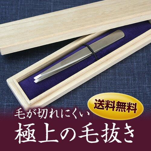 【毛抜きランキング60週1位】 毛抜き 先斜め 日本製 小林製作所
