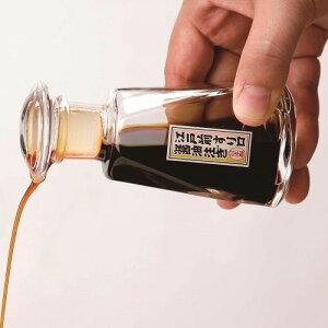 液だれしない醤油さし