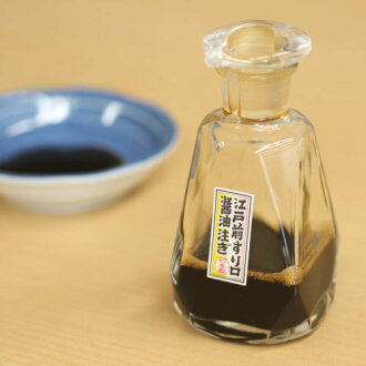 Put it, and the Edo-style pickpocket mouth soy sauce flows into it soy sauce performing none of the liquids; Iwasawa glass