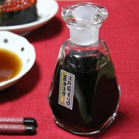 【高評価★4.81】 醤油さし 液だれしない ガラス 岩澤硝子 日本製