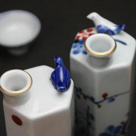 【徳利1つと盃2つのセット】うぐいす徳利 うぐいす盃 セット 富士山/梅 高木陶器 日本製