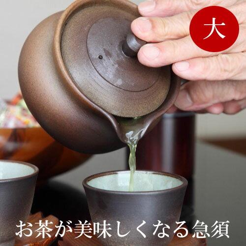 【ご予約受付中】 至高急須 大 陶器 藤総製陶所 萬古焼 四日市 日本製