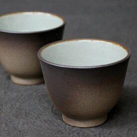 煎茶碗 2個セット 藤総製陶所 萬古焼 四日市 日本製