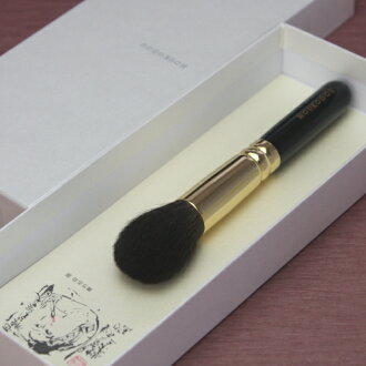 Kumano brushes and a better 古堂 (houkodou) makeup brushes 'Gray Squirrel round brushes (G-C6)""