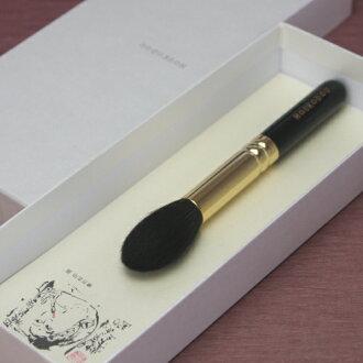 """熊野刷子和 b 更好古堂 (houodou) 化妆刷子柚木和亮点 2 路刷 (G-C5)"""""""