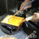 卵焼き器 銅製 フライパン 中村銅器製作所 日本製