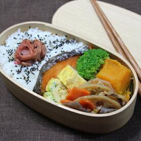 曲げわっぱ 弁当箱 日本製 いろは 560ml りょうび庵 大館