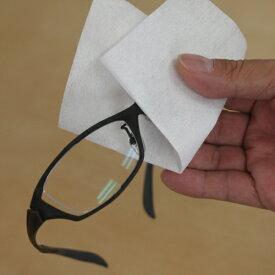 【12個までメール便OK】 メガネ拭き 10枚入り メガネクリーナー クロス 日本製 ポイント消化