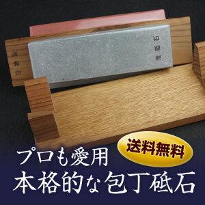 八間川さんの包丁
