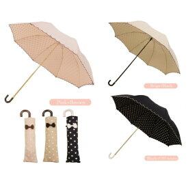 ガーリーはおまかせ♪Pink Trick ピンクトリック晴雨兼用 折りたたみ傘 折傘(UVカット&軽量)インドット  02P03Sep16