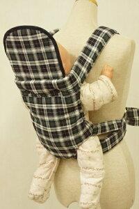 【送料無料/一部地域除く】【あす楽対応】おんぶも抱っこも出来るひもタイプ子守帯50807ホワイトXグリーン【OP mini】