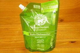 【あす楽対応】サラヤ ハッピーエレファント食器洗い機用ジェル詰替用800mlX1本