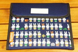 クーザDick Bruna miffy ミッフィージャバラマルチケース(母子手帳ケース)Y-13052