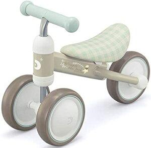 【送料無料/一部地域除く】【あす楽対応】アイデス ディーバイクミニプラスD-bike mini+ プーPooh【同梱不可品につき他商品ご購入時は別途送料発生致します】