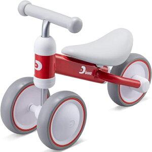 【送料無料/一部地域除く】【あす楽対応】アイデス ディーバイクミニプラスD-bike mini+ レッド【同梱不可品につき他商品ご購入時は別途送料発生致します】