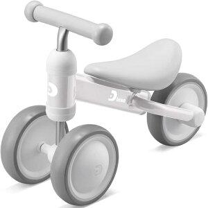 【送料無料/一部地域除く】【あす楽対応】アイデス ディーバイクミニプラスD-bike mini+ アッシュ【同梱不可品につき他商品ご購入時は別途送料発生致します】