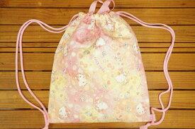 【メール便利用!送料無料】マルヨシ日本製ナップサック(キルト加工)ハローキティQKT2-1680