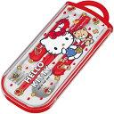 【ネコポス利用!送料無料】スケーター 食洗機対応スライド式トリオセット ハローキティクッキー柄TCS1AM*