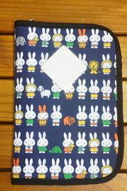 【ネコポス利用!送料無料】アイプランニング母子手帳ケース(マルチケース)ミッフィーK8754