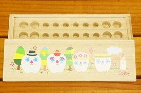 【メール便利用!送料無料】【Solby ソルビィ】桐箱乳歯ケース もりのたまて歯庫