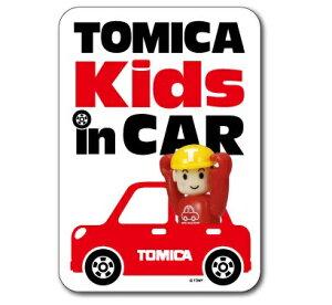 【メール便利用!送料無料】ゼネラル セーフィティサインKIDS IN CAR Tくんと車 トミカロゴステッカー キッズインカーLCS-649