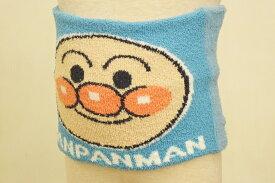 【ネコポス利用!送料無料】ナカタ BANDAIそれいけ!アンパンマン マシュマロ風ふわふわあったかはらまき(アンパンマンとバイキンマン)1枚組FA1034ブルーサイズ身長80-95