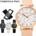 【正規品 メーカー保証付き】 Christian Paul クリスチャンポール 時計 35mm マーブル コレクション 【正規品】 Marbl…