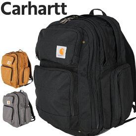 CARHARTT カーハート リュック バックパック レガシー デラックス ワークパック Legacy Delux Work Pack バック 男女兼用 正規 カジュアル リュックサック通学 通勤 旅行 おでかけ デイバック