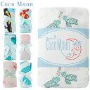 【全品15%オフクーポン】 Coco Moon ココムーン おくるみ Coco Moon Swaddle スワドル ハワイ 出産祝い ガーゼ 夏