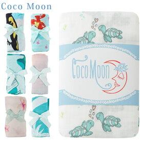 Coco Moon ココムーン おくるみ Coco Moon Swaddle スワドル ハワイ 出産祝い ガーゼ 夏