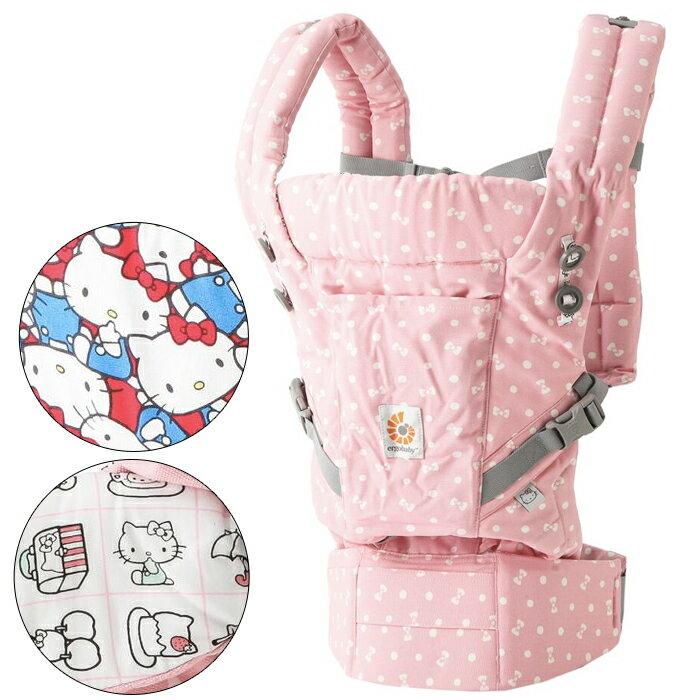 【全品15%オフクーポン】 ERGO baby エルゴベビー アダプト ハローキティー コラボ 限定商品 抱っこ紐 ERGO baby Adapt Limited Edition Baby Carrier Hello Kitty
