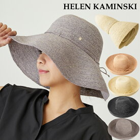 【全品15%オフクーポン】 Helen Kaminski バンス12 帽子 ヘレンカミンスキー Provence 12 ハット 紫外線対策 折りたたみ帽子 ラフィアハット ツバ広い 麦わら帽子 レディース お洒落 麦わら 帽子