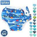 【全品15%オフクーポン】 iplay アイプレイ 水着 iplay スイムパンツ Ruffle Snap Reusable Swimsuit Diaper Boy おむ…