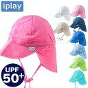 【店内全品クーポンで2%オフ!】 iplay アイプレイ 帽子 iplay アイプレイ uv サンハット Flap Sun Protection Hat 日よけ...