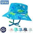 【全品10%オフクーポン】 iplay アイプレイ 赤ちゃん UVカット帽子 0-4歳 帽子 サンハット ベビー 【メール便】