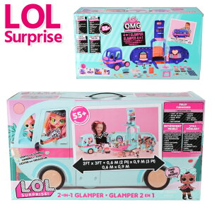 【2時間限定ポイント5倍!! 0時〜】lolサプライズ L.O.L Surprise グランパー 2-In-1 Glamper Assortment おもちゃ 女の子 L.O.L Surprise Under Wraps In PDQ 着せ替え人形 仕掛けおもちゃ 6才 7才 キャンピングカー