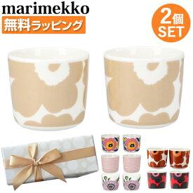 【クーポンで最大500円オフ!!】 Marimekko マリメッコ コーヒーカップ 2個セット ウニッコ Unikko