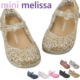 メリッサ キッズ Melissa ミニ カンパーナ ジグザグ Mini Campana Zig Zag ミニメリッサ 子供靴 ラバーシューズ MELISSA ジグザグ メリッサ ジグザグ キッズ 子供用 サンダル