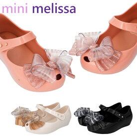 メリッサ キッズ Melissa ウルトラガール ボウ ミニメリッサ 子供靴 ラバーシューズ melissa ultragirl 子供用 サンダル