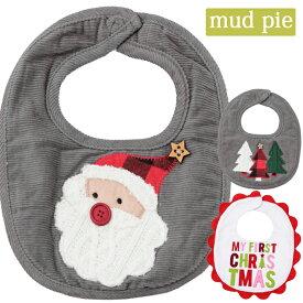 Mud Pie マッドパイ ビブ BIBS サンタ ツリー TREES SANTA スタイ クリスマス よだれかけ ギフト ギフト 出産祝い 【メール便】