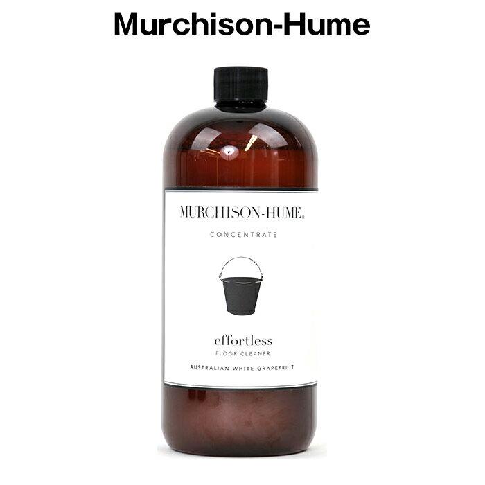 【クーポンで全品5%,最大10%オフ】 Murchison Hume マーチソン ヒューム 床用クリーナー 946ml 32oz フロアクリーナー 床用 洗剤 ワックス