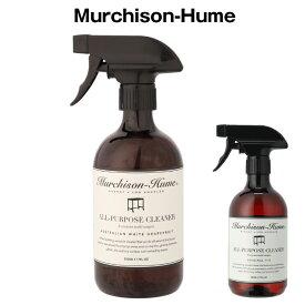 Murchison Hume マーチソン ヒューム ダイニング・キッチン ALL-PURPOSE CLEANER