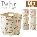 Petit Pehr プチペハー ペア デザイン Pehr Designs ストレージ バスケット Bin L サイズ おもちゃ 収納 おむつ ボックス キャンパス地 収納バッグ ランドリー ギフト