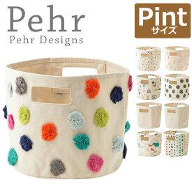 Petit Pehr プチペハー ペア デザイン Pehr Designs ストレージ バスケット Pint Mサイズ おもちゃ 収納 おむつ ボックス キャンパス地 収納バッグ ランドリー ギフト